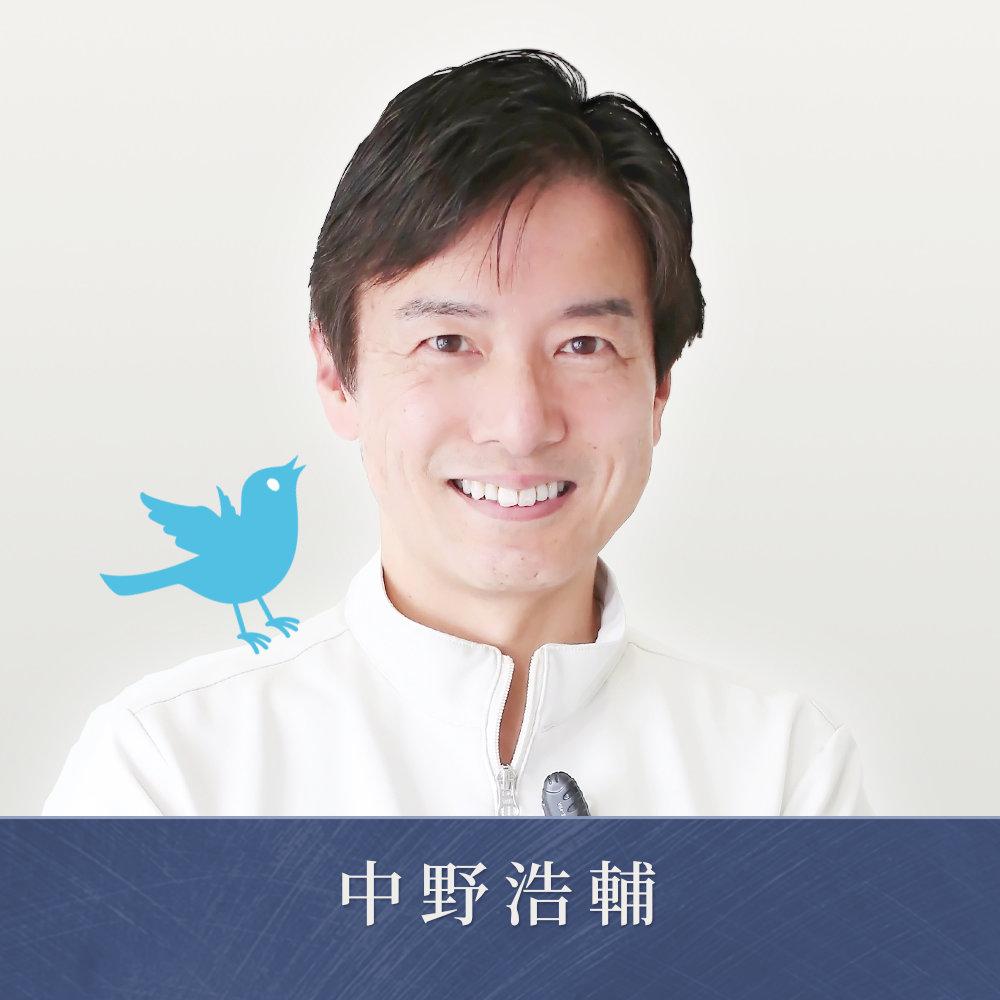 岡山の歯科医師