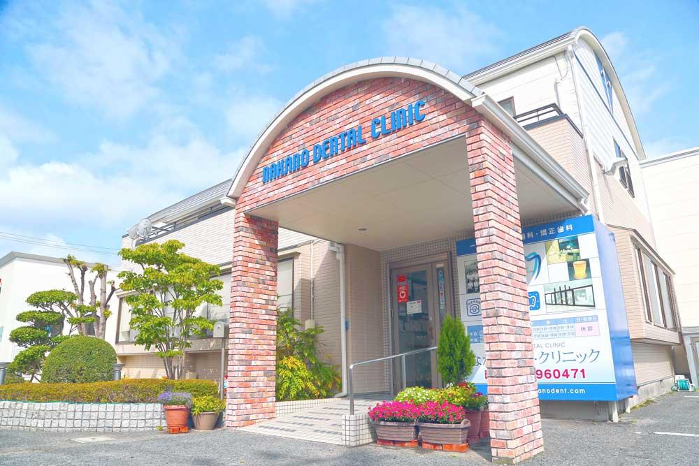 なかの歯科クリニック ( 岡山市北区 ) 歯医者スタッフ