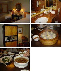 アンバサダーホテル國賓大飯店 ( 台湾 )