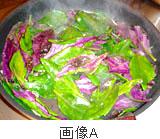 ハンダマの炒めものの作り方